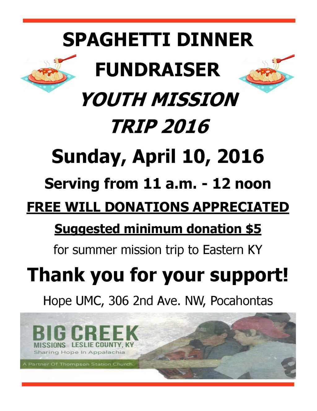 Mission Trip Spaghetti Dinner Flyer-bulletin